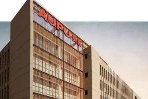 奥普卫浴首次公开发行股票招股 临近上市蝶型螺母