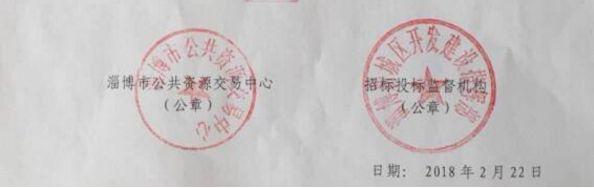 恭贺河东拿下淄博市文化中心大剧院舞台灯光系统工程项目阜康